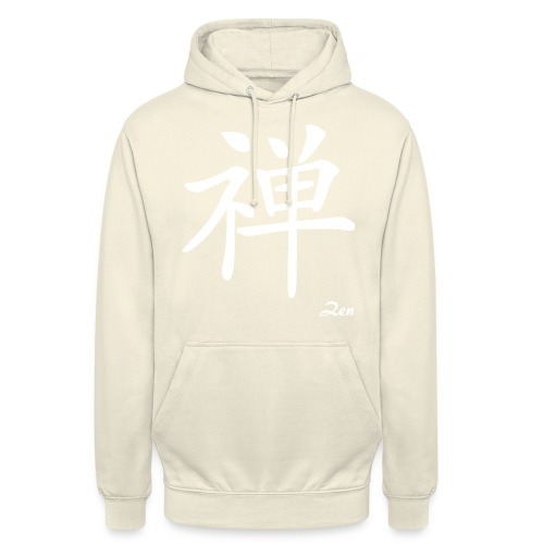 signe chinois zen - Sweat-shirt à capuche unisexe