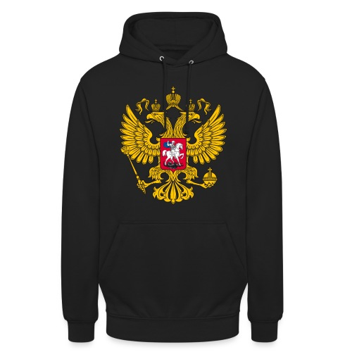 Russland-Wappen / Герб Российской Федерации - Unisex Hoodie