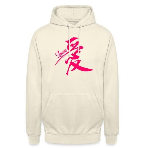 Ai ( amour) - Sweat-shirt à capuche unisexe