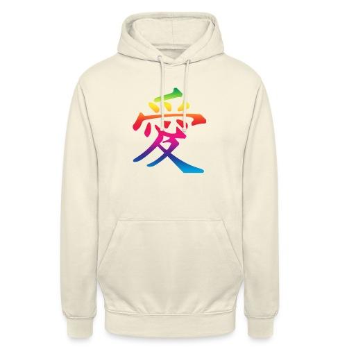 rainbow love chinese - Unisex Hoodie