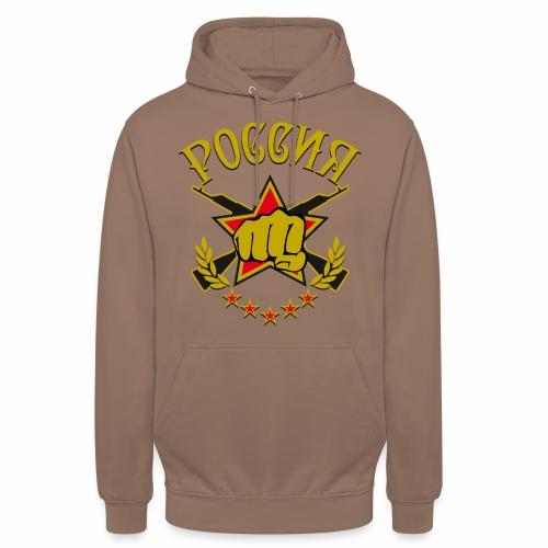 130 Russland Logo Symbol Faust Stern - Unisex Hoodie