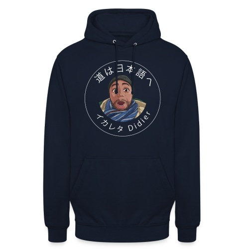 Ikaretadidier - La route vers le Japonais - Sweat-shirt à capuche unisexe