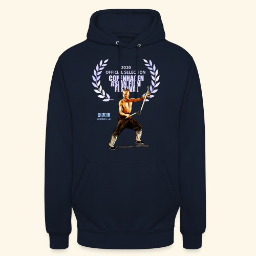 CAFF - Official Item - Shaolin Warrior 2 - Hættetrøje unisex
