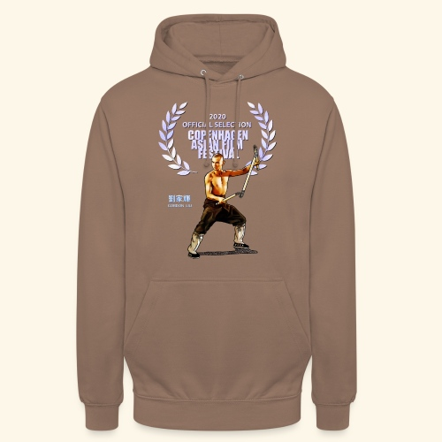 CAFF - Official Item - Shaolin Warrior 2 - Hoodie unisex
