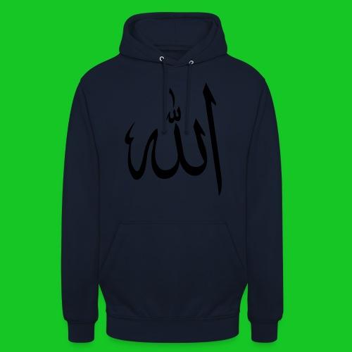 Allah - Hoodie unisex