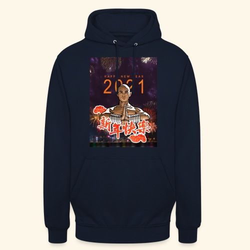 Gordon Liu as SanTe - Warrior Monk - Happy NewYear - Hoodie unisex