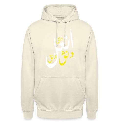 n3el - Sweat-shirt à capuche unisexe