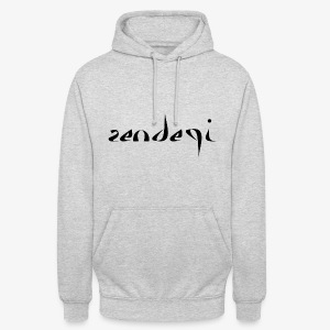 Zendegi (Leben) - Schwarz - Unisex Hoodie