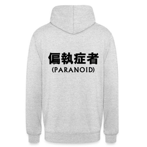 Paranoid - Unisex Hoodie