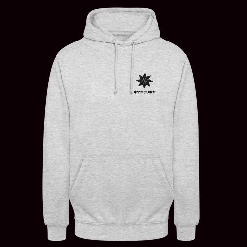 cyber-sunshine-black-logo - Sweat-shirt à capuche unisexe