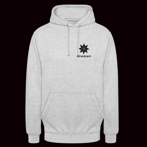 logo grimnir classic black png - Sweat-shirt à capuche unisexe