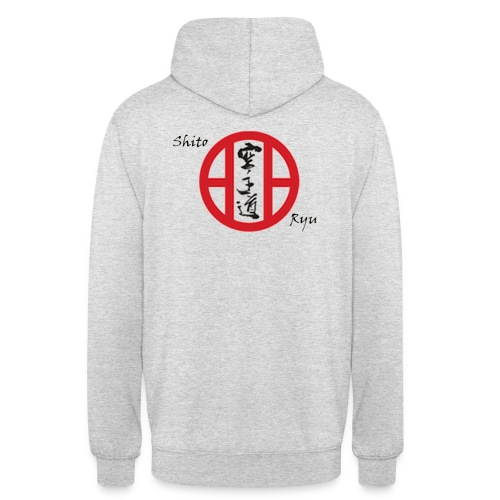 logo2 gif - Sweat-shirt à capuche unisexe