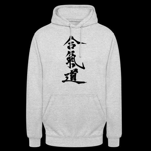 aikido_wektor - Bluza z kapturem typu unisex