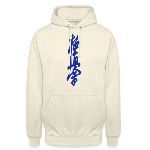 KyokuShin - Hoodie unisex