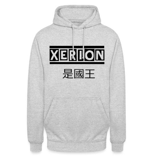 XERION [BLACK] - Unisex Hoodie
