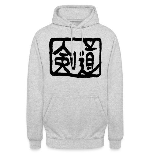 Kendo - Unisex Hoodie