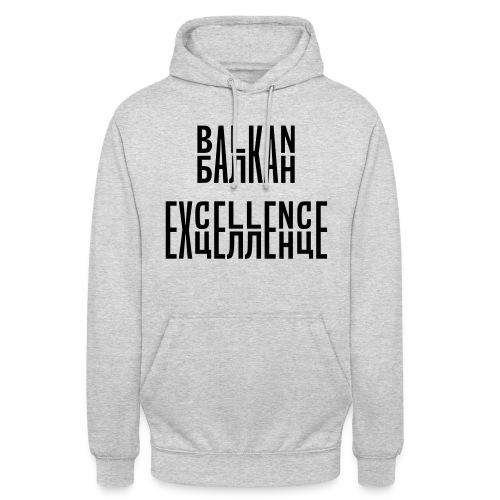 Balkan Excellence vert. - Unisex Hoodie