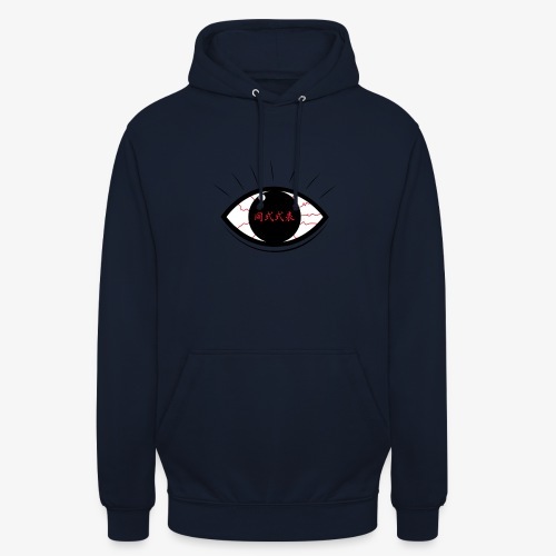 Hooz's Eye - Sweat-shirt à capuche unisexe