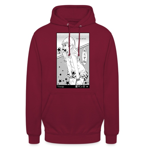 I wish you the best - Unisex Hoodie