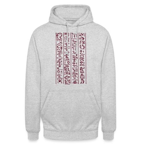 Hieroglyphen - Unisex Hoodie