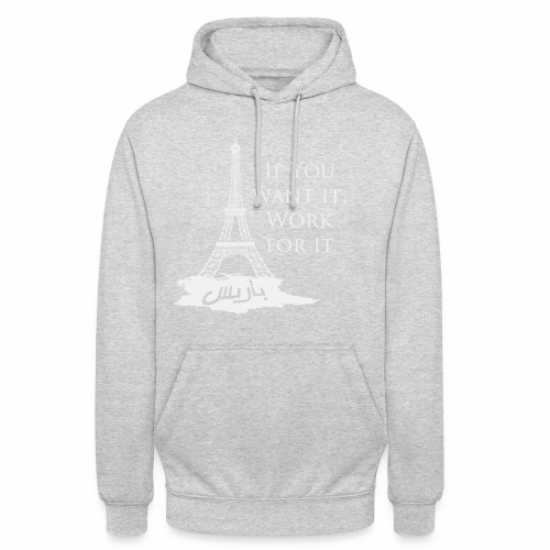 Paris dream work - Sweat-shirt à capuche unisexe