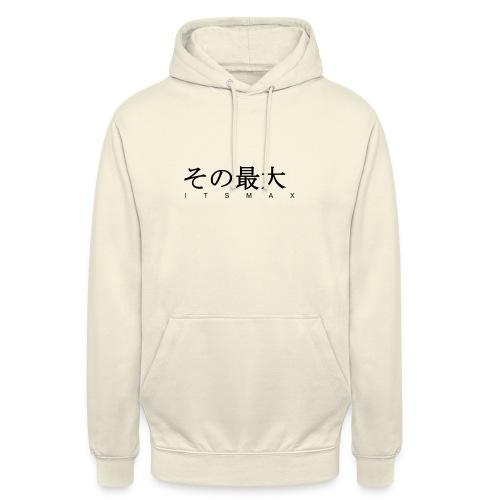 ItsMax Japanese Writing - Unisex Hoodie