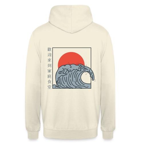 Waves design - Hoodie unisex