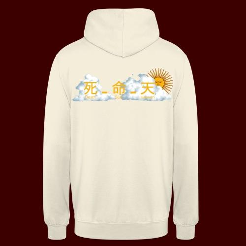 D S H - Sweat-shirt à capuche unisexe