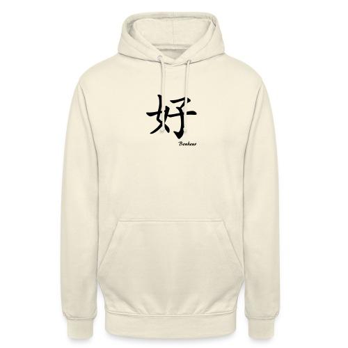 signe chinois bonheur - Sweat-shirt à capuche unisexe