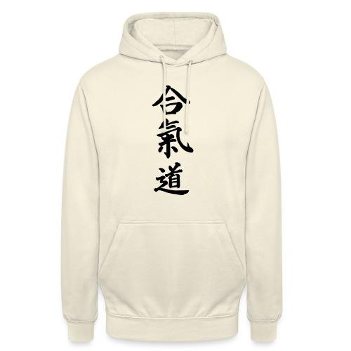 Aikido Kanji - Unisex Hoodie