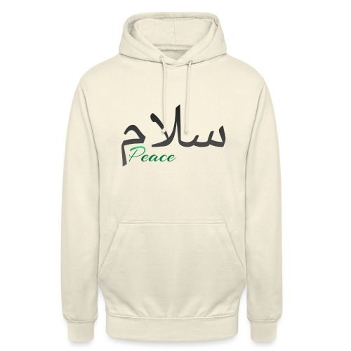 Arabic Salam text - Unisex Hoodie