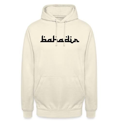 bahadir logo1 png - Unisex Hoodie