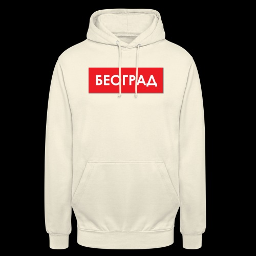 Beograd - Utoka - Unisex Hoodie