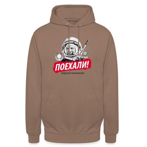 Original Spaceman - Unisex Hoodie