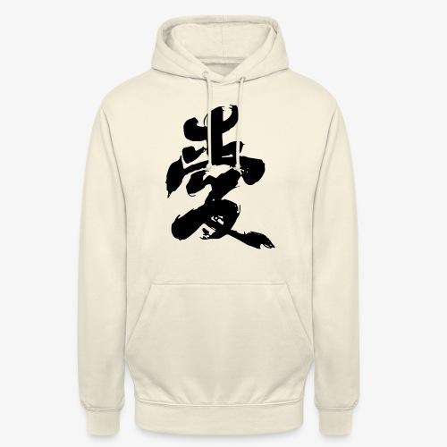 Japanese Kanji - Felpa con cappuccio unisex