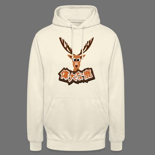"""Suuri hirvi (Japani 偉大 な 鹿) - Huppari """"unisex"""""""