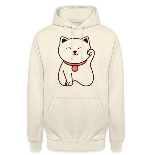 Chat mignon - Sweat-shirt à capuche unisexe