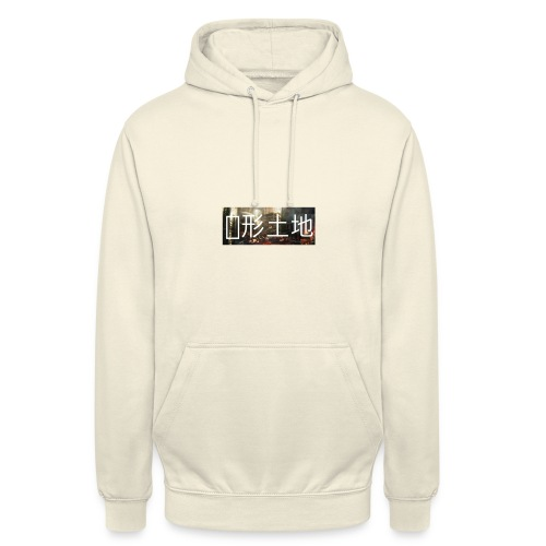 Stealth land (China edition) urbex limited - Unisex Hoodie