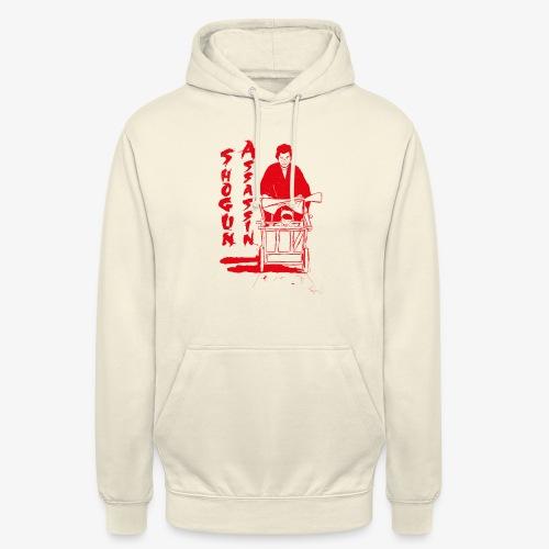 BabyCart (Shogun Assassin) by EglanS. - Sweat-shirt à capuche unisexe