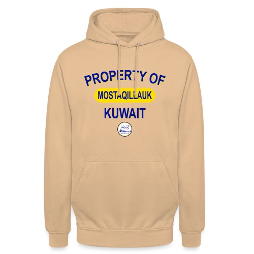 Property of MostqillaUK - Unisex Hoodie