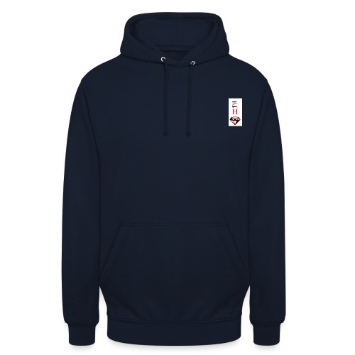 good choice - Sweat-shirt à capuche unisexe