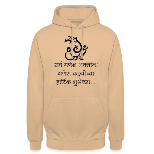 ganesh script - Sweat-shirt à capuche unisexe