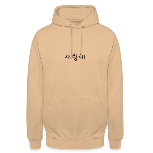 I love you - Sudadera con capucha unisex