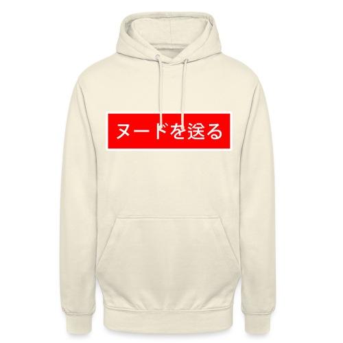 Send Nudes (japan) - Sweat-shirt à capuche unisexe