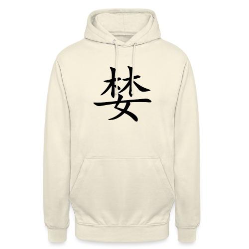 chineze tekens - Hoodie unisex