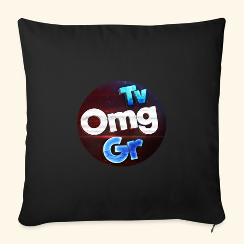 Μαξιλαρι Omgtv - Sofa pillow cover 44 x 44 cm