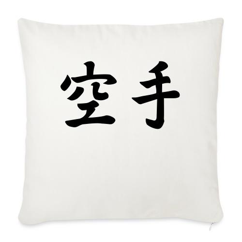 karate - Sierkussenhoes, 45 x 45 cm