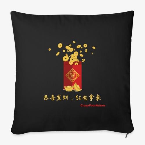 "*Limited Edition* Redpacket - ""恭喜发财, 红包拿来"" - Sofakissenbezug 44 x 44 cm"