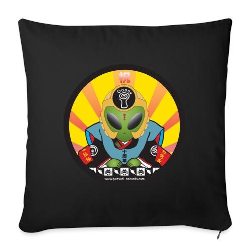 Parvati Records Psyvader by Catana jp - Sofa pillowcase 17,3'' x 17,3'' (45 x 45 cm)
