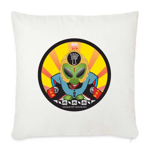 Parvati Records Psyvader by Catana jp - Sofa pillowcase 17,3'' x 17,3'' (45 x 45 cm)
